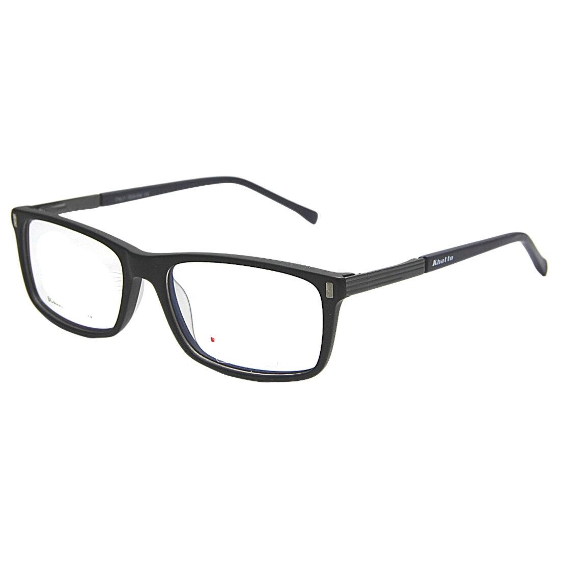 Armação de Óculos Khatto Square Intelectual - PU
