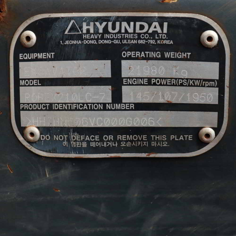 ESCAVADEIRA FLORESTAL HYUNDAI R210 LC 7