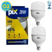 Kit 02 Lâmpadas Led Bulbo Luz Fria 20w E27 Pix
