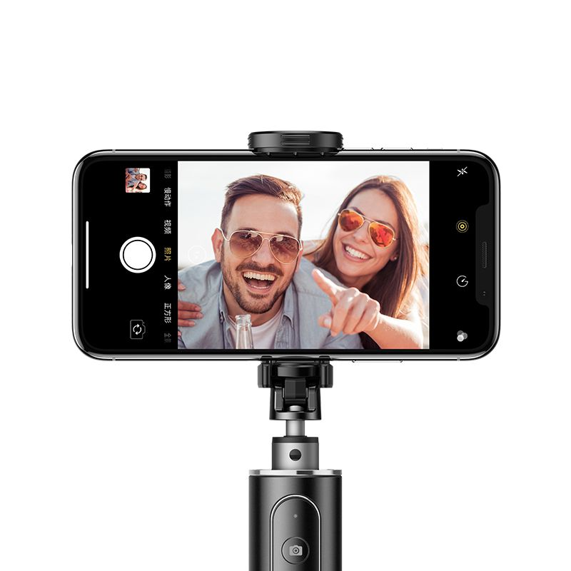 Bastão de Selfie + Tripé Dobrável Baseus