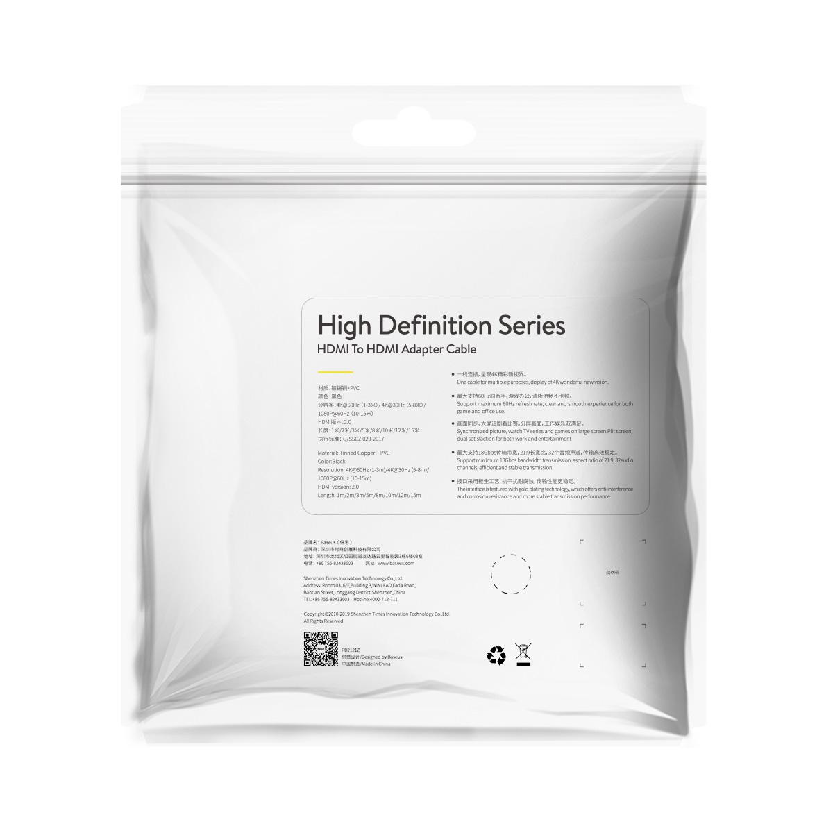 Cabo HDMI Baseus High Definition Series 1m