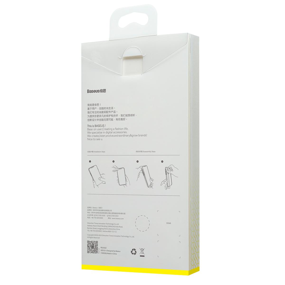 Capa Protetora Baseus Safety Airbags para iPhone 11 Pro Max