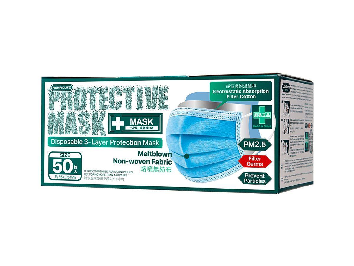 Kit 50 Mascaras De Proteção Descartáveis Com Camada Tripla Remax Life