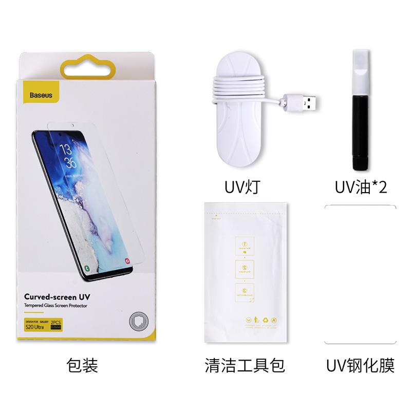 Película UV Baseus Tela-Cheia Curva 0.25mm S20 Ultra