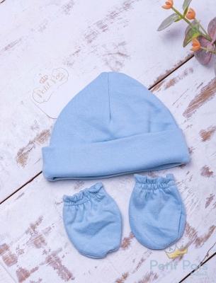 Kit touca e luva suedine - Azul bebê