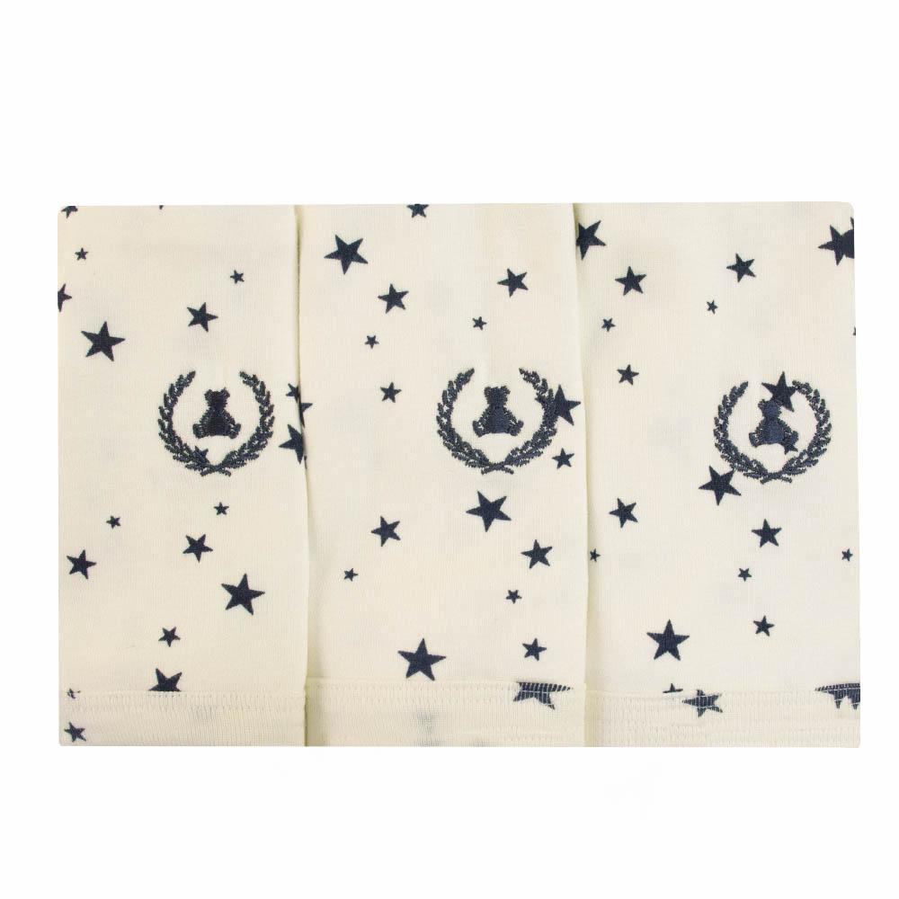 Kit toalha de boca com 3 peças estrela - Off white e zul marinho