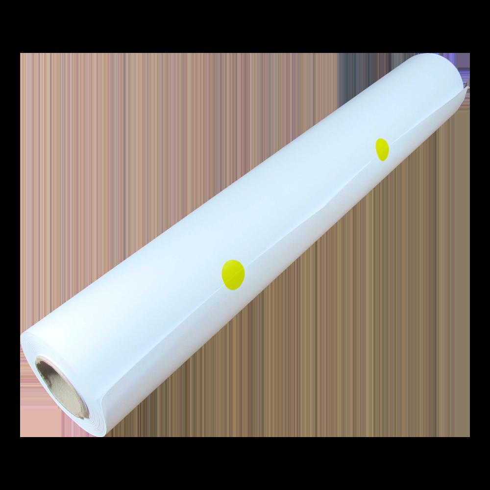 "Papel Sulfite para Plotter 75g Bobina 610mmx50m Tubo 2"""