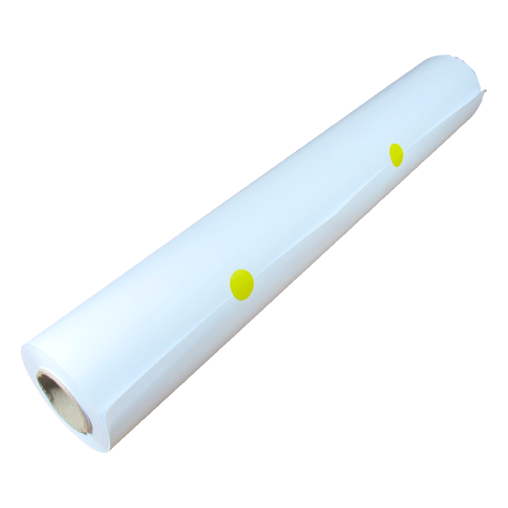 "Papel Sulfite para Plotter 90g Bobina 610mmx50m Tubo 2"""