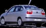 Grade do Emblema Dianteiro Seat Ibiza Cordoba Sem Emblema 2000 2001 2002 2003 2004