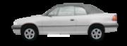 Lanterna Traseira Chevrolet Astra 1993 1994 1995 1996 Fume