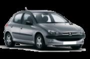 Lateral Traseira Peugeot 206 207 2 Portas 1999 2000 2001 2002 2003 2004 2005 2006 2007