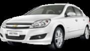 Lente Farol Chevrolet Vectra 2006 2007 2008 2009