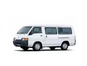 Parachoque Dianteiro Mitsubishi L300 1990 1991 1992 1993 1994 1995 1996 1997 Ferro