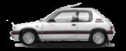 Saia Spoiler Parachoque Dianteiro Peugeot 205 1994 1995 1996 Com Grade