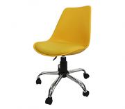 Cadeira Secretaria Pelegrin Pel-C032A Amarela