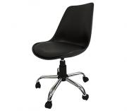 Cadeira Secretária Preta Pel-C032 - Pelegrin