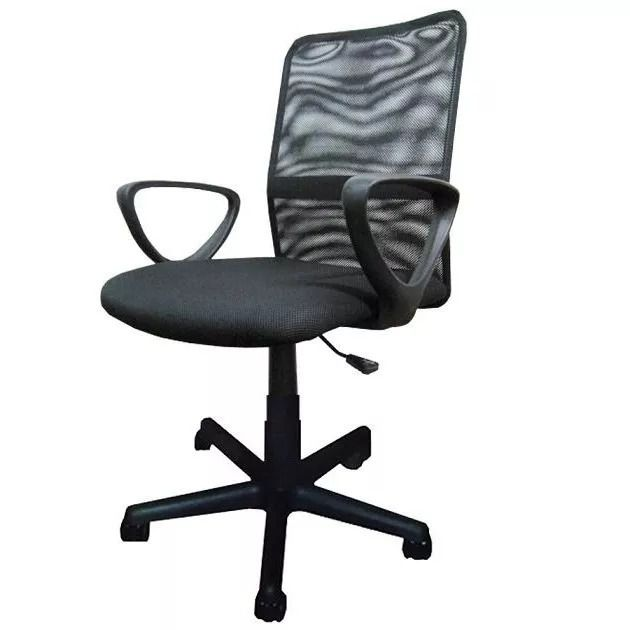 Cadeira Diretor Pelegrin Pel-9032 Tela Mesh Colors