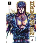 Hokuto No Ken - Fist Of The North Star - Vol. 1