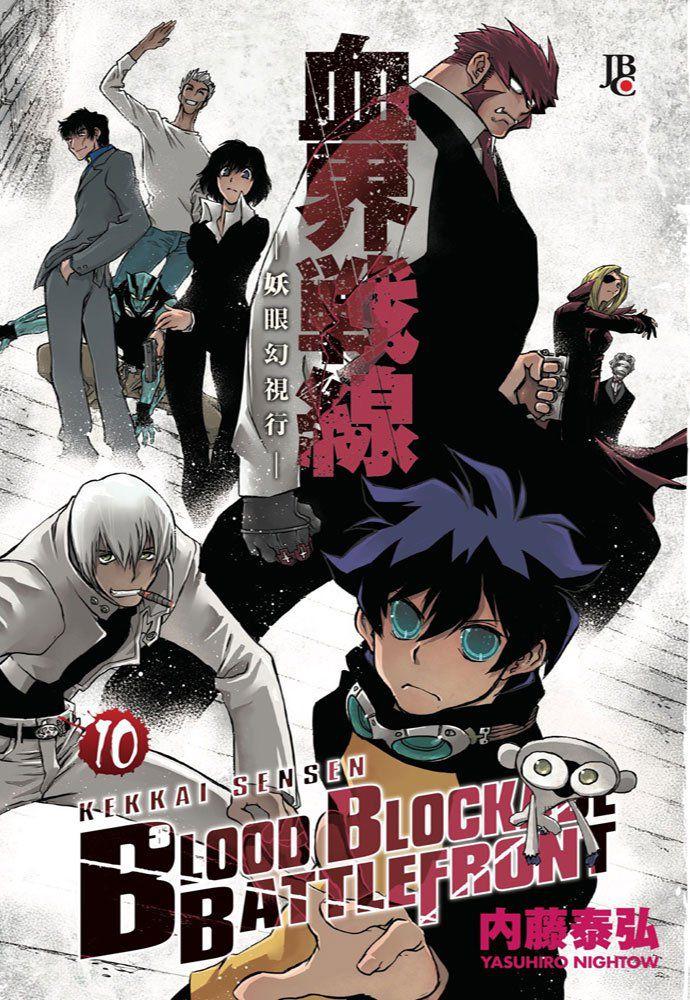 Blood Blockade Battlefront - Vol. 10