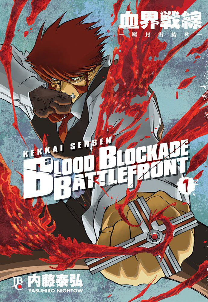Blood Blockade Battlefront - Vol. 1