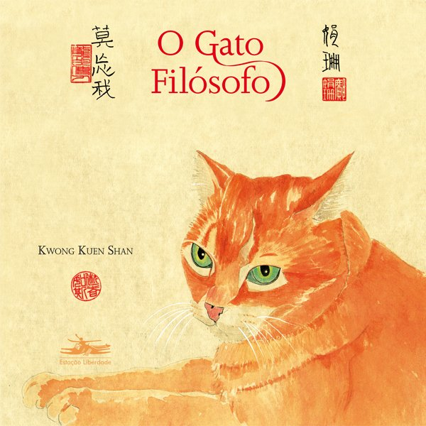 O Gato Filosofo
