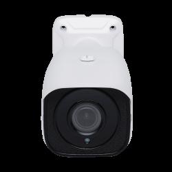 Câmera Intelbras Bullet IP VIP 3230 VF Varifocal Full HD (2.0MP | 1080P | 2.8mm ~ 12mm | Metal)