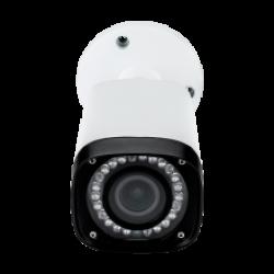 Câmera Intelbras Bullet VHD 5250 Z Full HD (2.0MP | 1080p | 2,7mm - 12mm | Metal)