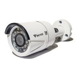 Câmera Tecvoz Bullet Flex HD  QCB-1028 Alta Definição (1.0MP | 720p | 2.8mm | Metal)