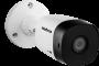 Câmera Intelbras Bullet HD VHD 1120 B Multi HD G5 (1.0MP | 720p | 3.6mm | Plast)