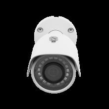 Câmera Intelbras Bullet Onvif IP VIP 3230 B (2.0MP | 1080p | 3.6mm | Metal)  - CFTV Clube | Brasil