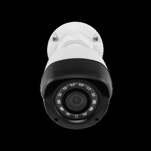Câmera Intelbras Bullet VMH 1220 B AHD Full HD (2.0MP | 1080p | 3.6mm | Plast)  - CFTV Clube | Brasil