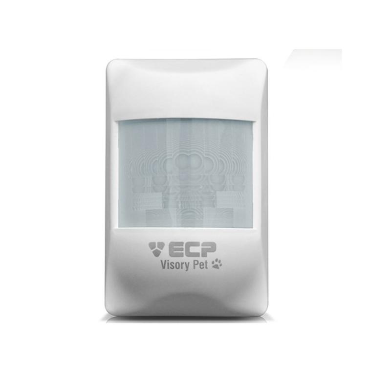 Sensor Infravermelho Passivo IVP com Fio ECP - Visory PET  - CFTV Clube | Brasil