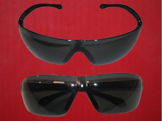 Oculos de Proteção Cinza Pallas Kalipso