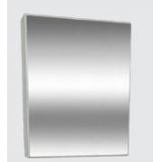 Espelheira Multiuso 43cm Branco Corso