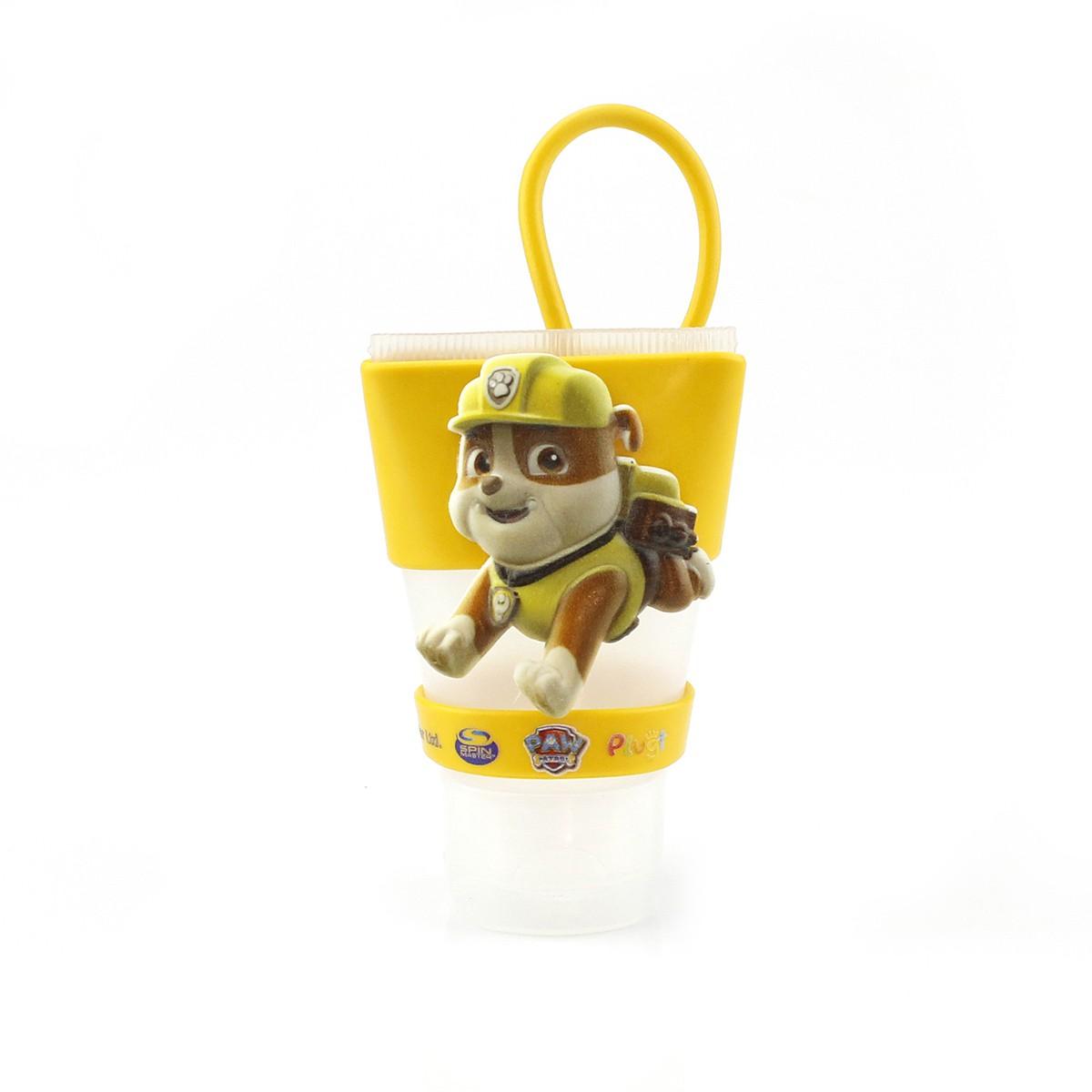Chaveiro Plugt Patrulha Canina Rubble Amarelo + Frasco 30ml