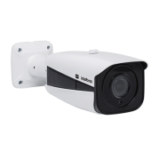 VIP 1130 VF G2 Câmera IP Intelbras