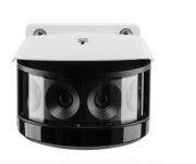 VIP 7180 B Câmera IP Bullet Panorâmica de 180° Intelbras