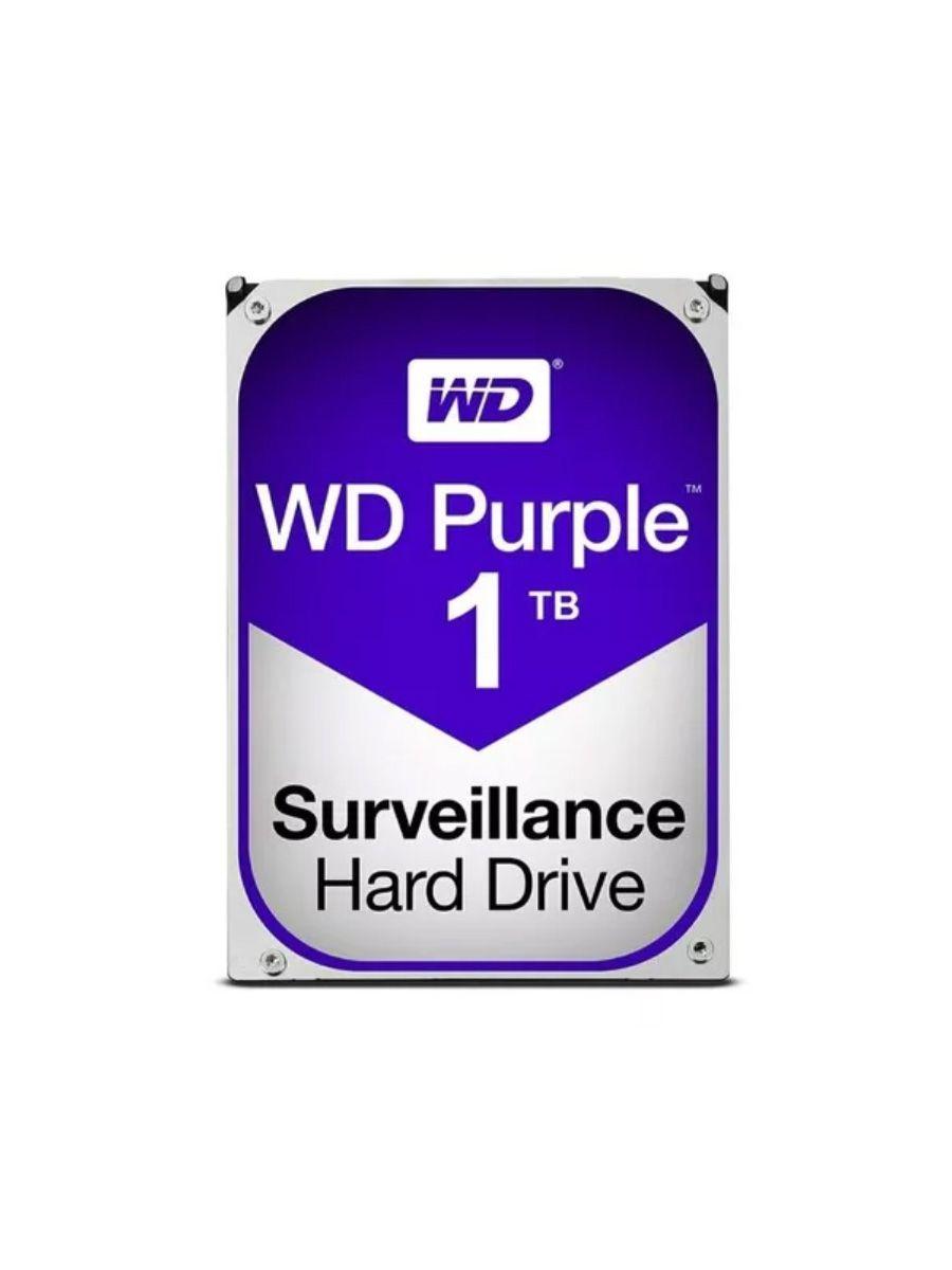 Dvr Intelbras 16ch Mhdx 3116 Full Hd 1080p 5x1 Hd 1tb Purple