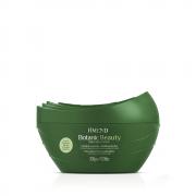 Amend Máscara Fortalecedora Botanic Beauty - 300g
