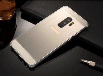 Capa Capinha Espelhada Samsung Galaxy S9+ Plus G965 2018 Prata
