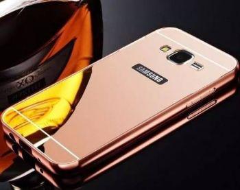 Capa Capinha Espelhada Aluminio Samsung Galaxy J1 2016 J120 Dourado