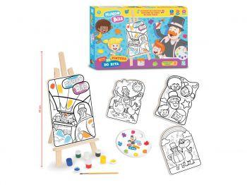 Kit Pintura Mundo Bita Infantil Mini Cavalete+ Tintas+ Tela Nig