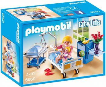 Quarto De Maternidade Mamãe Com Bebê Hospital Playmobil 6660