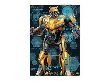 Puzzle Quebra-cabeça 200 Peças Transformers Toyster