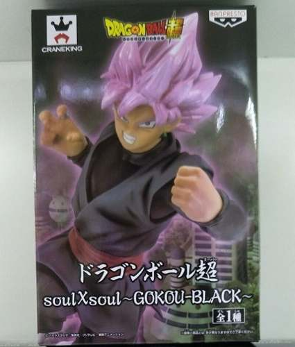 Boneco Goku Black Super Saiyajin Rose Dragon Ball Super