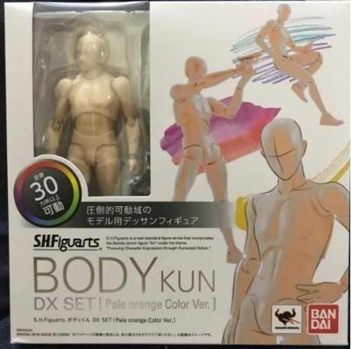 Body Kun Chan Man Pale Color S.h.figuarts Bandai