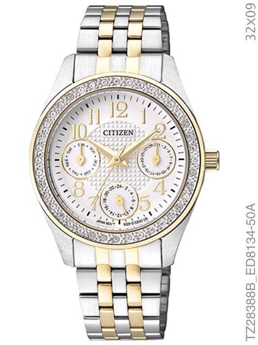 Relógio Feminino Citizen TZ28388B Prata e Dourado