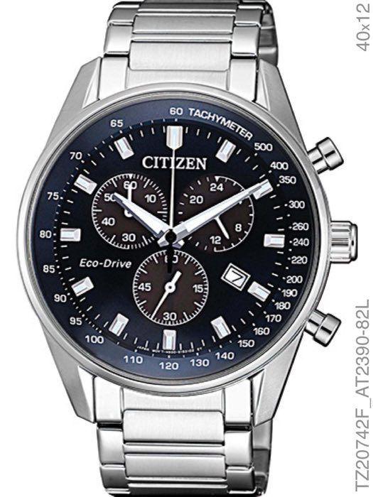 Relógio Masculino Citizen Eco-Drive TZ20742F Prata