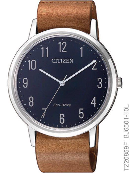 Relógio Masculino Citizen TZ20859F Eco-Drive Pulseira Couro