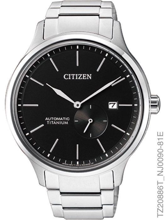 Relógio Masculino Citizen Tz20886t Automatico Titanium